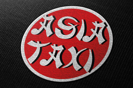 asia_taxi-logo_463x308
